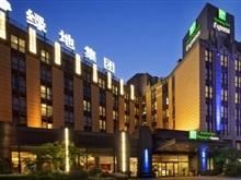 Hotel Holiday Inn Express Putuo, Shanghai