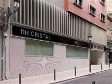 Hotel Nh Cristal, Alicante