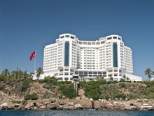 Dedeman Antalya Hotel And Convention Center , Antalya