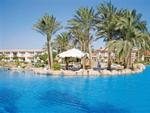 Hotel Radisson Blu Resort, Sharm El Sheikh