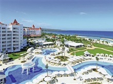 Luxury Bahia Principe Run, Runaway Bay