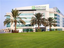 Hotel Holiday Inn Express Dubai Internet City, Dubai