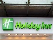 Hotel Holiday Inn, Thessaloniki