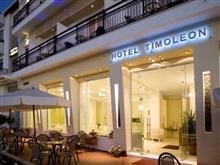 Hotel Timoleon, Limenas