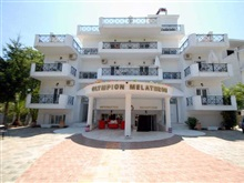 Hotel Olympion Melathron, Platamonas