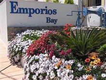 Hotel Emporios Bay, Chios Island All Locations