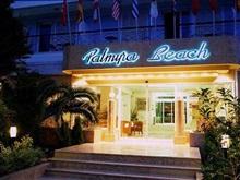 Hotel Palmyra Beach, Pireu Atena