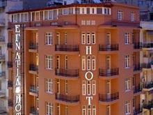 Hotel Egnatia, Thessaloniki
