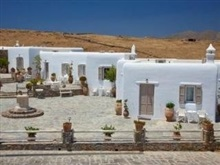 Hotel Elenis Village Suites, Mykonos All Locations