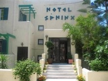 Hotel Sphinx, Naxos Island All Locations