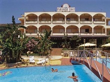 Hotel Paradise Lost, Tolo Peloponnese