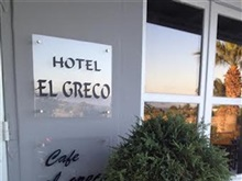 Hotel El Greco Eretria, Evia Island All Locations