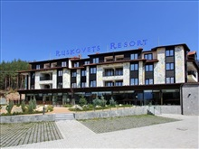 Aparthotel Ruskovets Thermal Spa Ski Resort, Dobrinishte