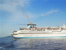 Celestyal Cruise Olympia 3 Or 4 Nights, Atena