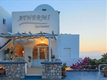 Hotel Athermi Suites, Fira