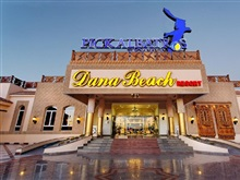 Hotel Dana Beach Resort , Hurghada