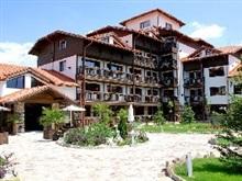 Hotel Bansko Spa And Holidays, Bansko