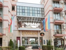 Tarsis Club Spa Apartments, Sunny Beach