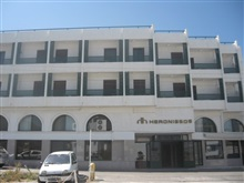 Hotel Heronissos, Hersonissos