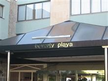 Hotel Beverly Playa, Palma De Mallorca