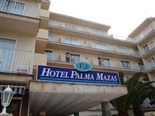 Hotel Palma Mazas, Palma De Mallorca