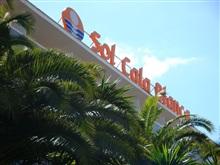 Hotel Sol Beach House Calablanca, Palma De Mallorca
