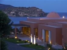 Hotel Domes Of Elounda Autograph Collection, Elounda Beach Crete