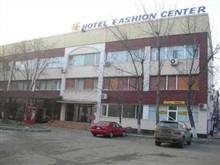 Fashion Center, Focsani