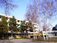 Hotel Craiova, Neptun