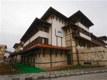 Hotel Trinity Residence And Spa, Bansko