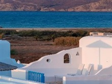 Terra Maltese Natural Retreat Mykonos, Mykonos All Locations