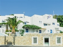 Kritikakis Village Apartments, Ios Island