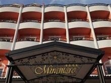 Hotel Miramare, Vodice