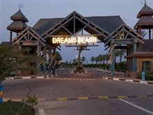Dreams Beach Resort El Qusrir, El Quseir