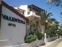 Valentina Apartments, Crete All Locations
