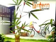 The Lantern Hostel And Spa, Chalong