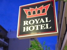 Hotel Royal Apart, Rhodes All Locations