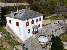 Evilion Traditional Mansion Volos, Makrinitsa