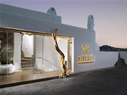 Kensho Boutique Hotel and Suites * * * * *