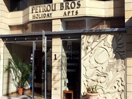 Petrou Bros Hotel Apartments * *