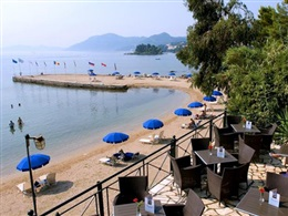 Corfu Holiday Palace Hotel * * * *
