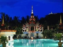 Mandalay Hill Resort * * * *