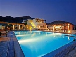 Thera Mare Boutique Hotel Spa * * *