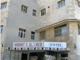 Mount Of Olives Hotel * * *