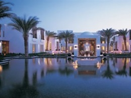 The Chedi Muscat Hotel * * * * *