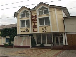 Business and Spa Hotel Olsi * * * *