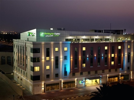 Imagine principala Holiday Inn Express Dubai Safa Park  Dubai