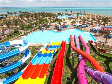 Imagine principala Hawaii Le Jardin Aqua Park  Hurghada