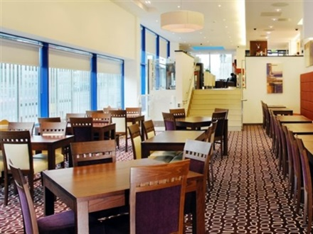 Holiday Inn Express Golders Green  Londra