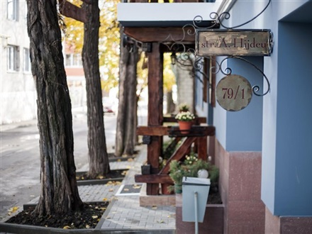 Imagine principala Art-Rustic Boutique Hotel  Chisinau